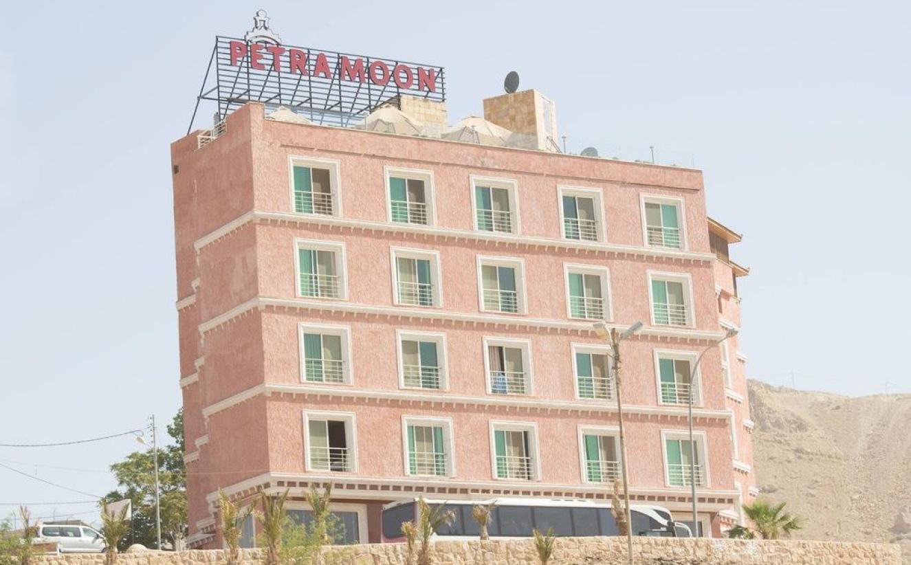 Hotel Petra Moon, Jordania